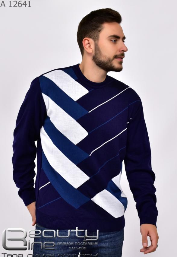 Мужской свитер, размеры: 52.54.56