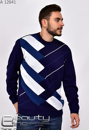 Мужской свитер, размеры: 52.54.56, фото 2