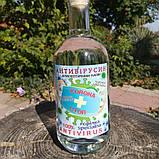 """Наклейка на пляшку жартівлива """"Антивірусин"""", фото 2"""