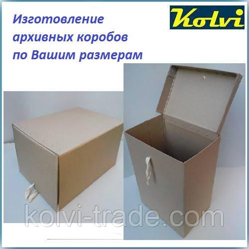 Коробка для хранения документов