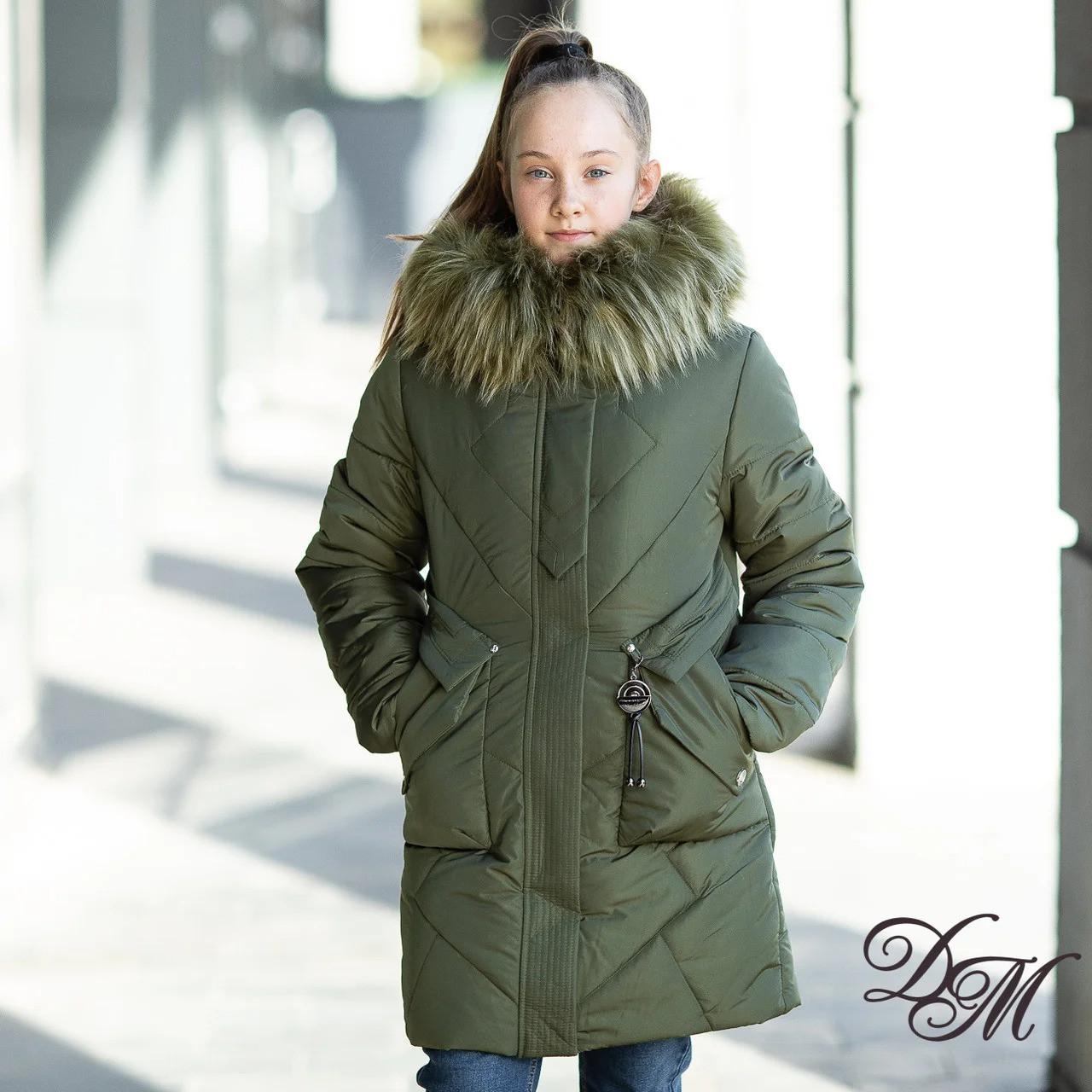 """Пальто пуховик длинное зимнее для девочки """"Римини"""" хаки"""