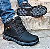 Ботинки ЗИМНИЕ Мужские Colamb!a  Кроссовки на Меху Чёрные (размеры: 40) Видео Обзор, фото 4