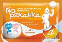 Закваска ряженка GoodFood (теперь в 2 раза больше бактерий), Италия (1 пакетик)