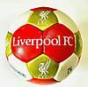 Мяч футбольный клубный LFC №5