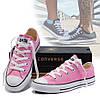 Кеды низкие  Converse ALL  STAR Розовые / Размер 35,36,40р., фото 6