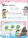 Sing Your Way to Chinese 3 Сборник песен на китайском языке для детей, фото 5
