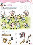 Sing Your Way to Chinese 3 Сборник песен на китайском языке для детей, фото 6