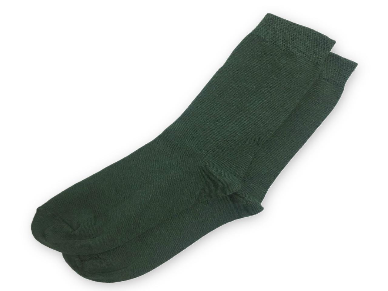Носки Neseli Daily зеленые 7371