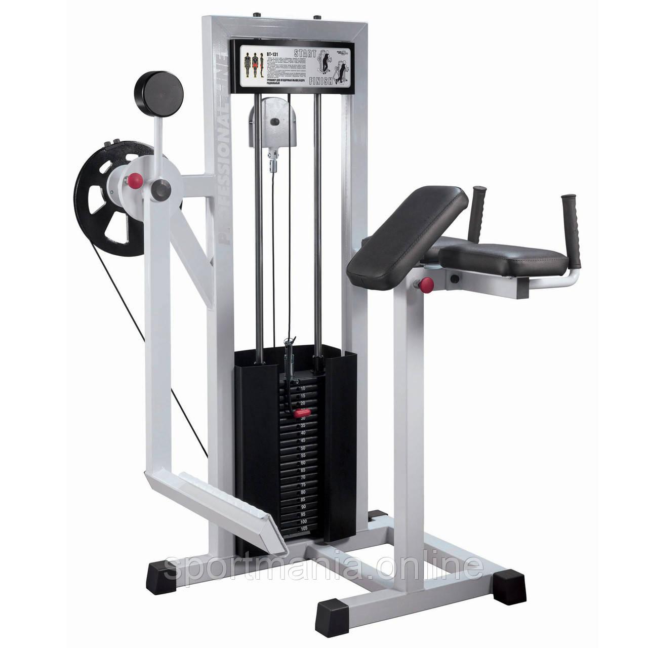 Тренажер для ягодичных мышц (радиальный) InterAtletikGym ST131