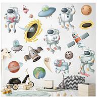 """Интерьерная виниловая наклейка на стену в детскую комнату """"Космонавты. Космос. Планеты"""""""