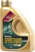 Syntium 7000 XS 0W30, 1L