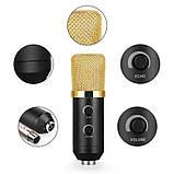 Микрофон студийный Music DJ M800U Студийный микрофон Music DJ M800U со стойкой и ветрозащитой Gold, фото 10