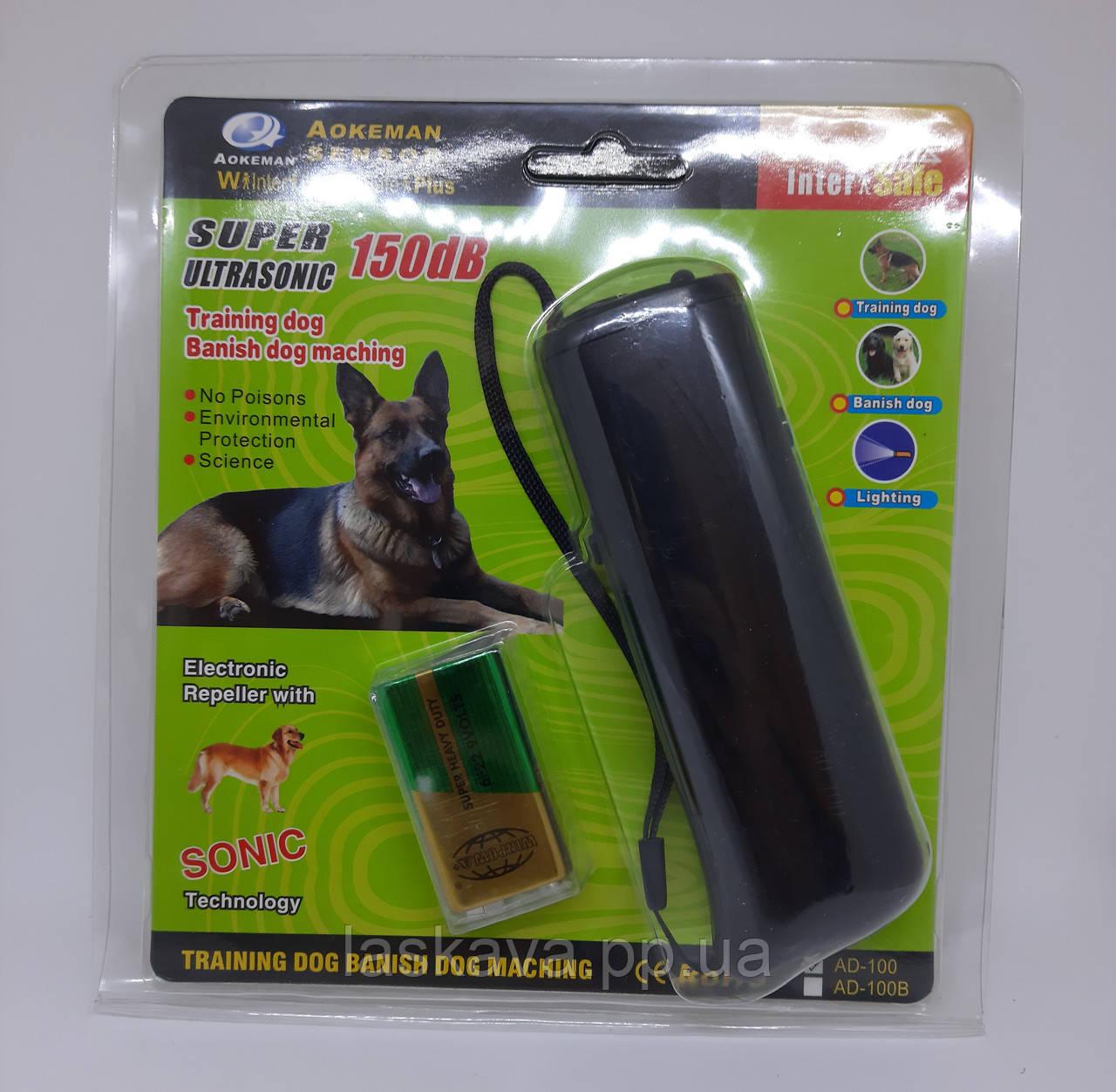 Ультразвуковий відлякувач собак c ліхтариком AD-100 Відлякувач Захист тварин від собак
