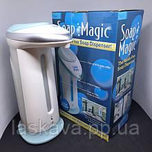 Сенсорный автоматический дозатор для мыла антисептика Soap Magic Sensor 300 мл диспенсер автоматический