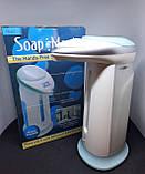 Сенсорный автоматический дозатор для мыла антисептика Soap Magic Sensor 300 мл диспенсер автоматический, фото 5