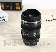 Термокружка Canian у вигляді об'єктива фотоапарата EF 24-105 mm