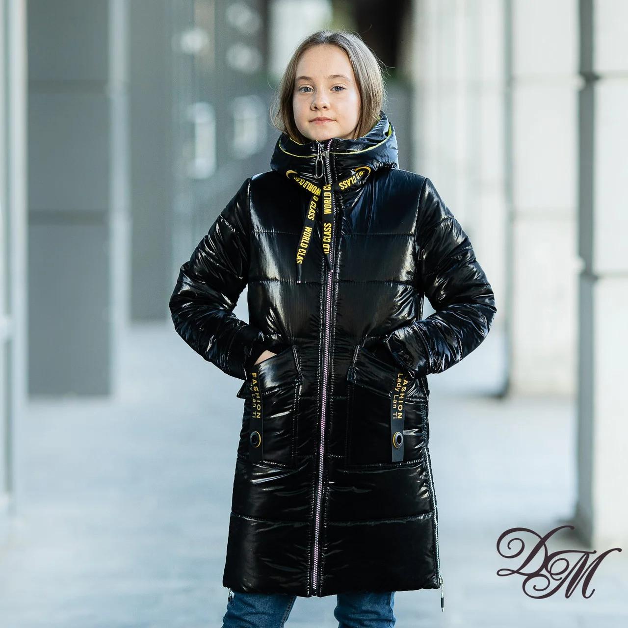"""Пальто пуховик длинное зимнее для девочки """"Минисо"""""""