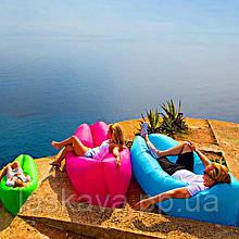 Надувний лежак Ламзак Пляжний надувний шезлонг Шезлонг надувний пляжний з сумкою для перенесення