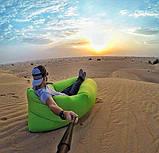 Надувний лежак Ламзак Пляжний надувний шезлонг Шезлонг надувний пляжний з сумкою для перенесення, фото 3