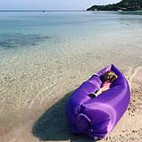Надувний лежак Ламзак Пляжний надувний шезлонг Шезлонг надувний пляжний з сумкою для перенесення, фото 4
