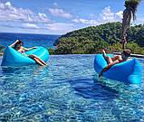 Надувний лежак Ламзак Пляжний надувний шезлонг Шезлонг надувний пляжний з сумкою для перенесення, фото 5