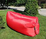 Надувной лежак Ламзак Пляжный надувной шезлонг Шезлонг надувной пляжный с сумкой для переноски, фото 8
