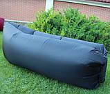 Надувной лежак Ламзак Пляжный надувной шезлонг Шезлонг надувной пляжный с сумкой для переноски, фото 10