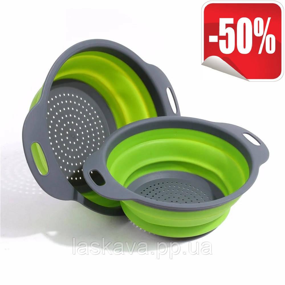 Силиконовый дуршлаг Collapsible filter baskets (дуршлаг дуршлак друшляк друшлак)