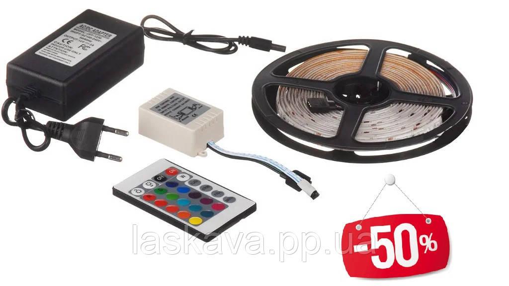 Лента светодиодная (светодиодная лента влагозащищенная) SMD LED (многоцветная) с пультом управления