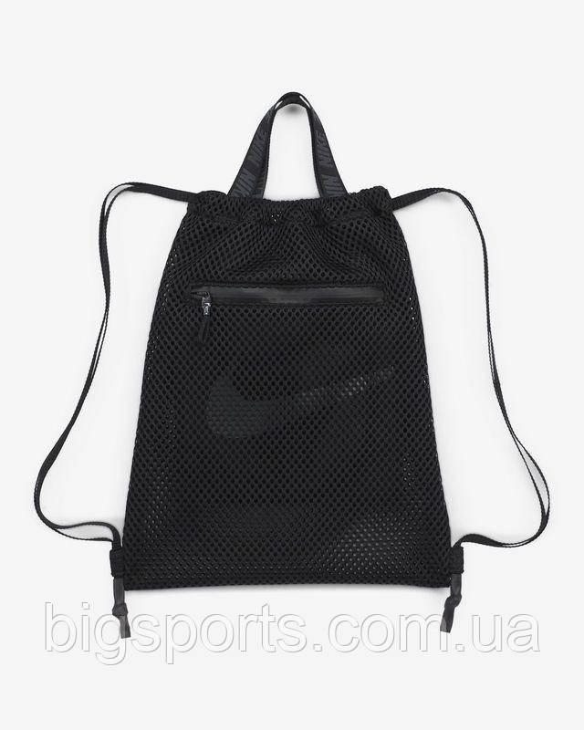 Сумка-мешок Nike Nk Sprtswr Essentials Gmsk (арт. BA6146-011)