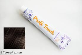 3 Краска для волос РТ  (100мл) Италия