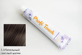 5.1 Краска для волос РТ 5.1 (100мл) Италия