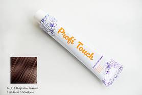 6.003 Краска для волос РТ 6.003 (100мл) Италия