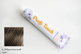 6.18 Краска для волос РТ 6.18 (100мл) Италия