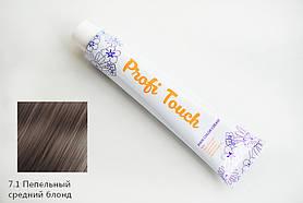 7.1 Краска для волос РТ 7.1 (100мл) Италия