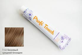 7.32 Краска для волос РТ 7.32 (100мл) Италия