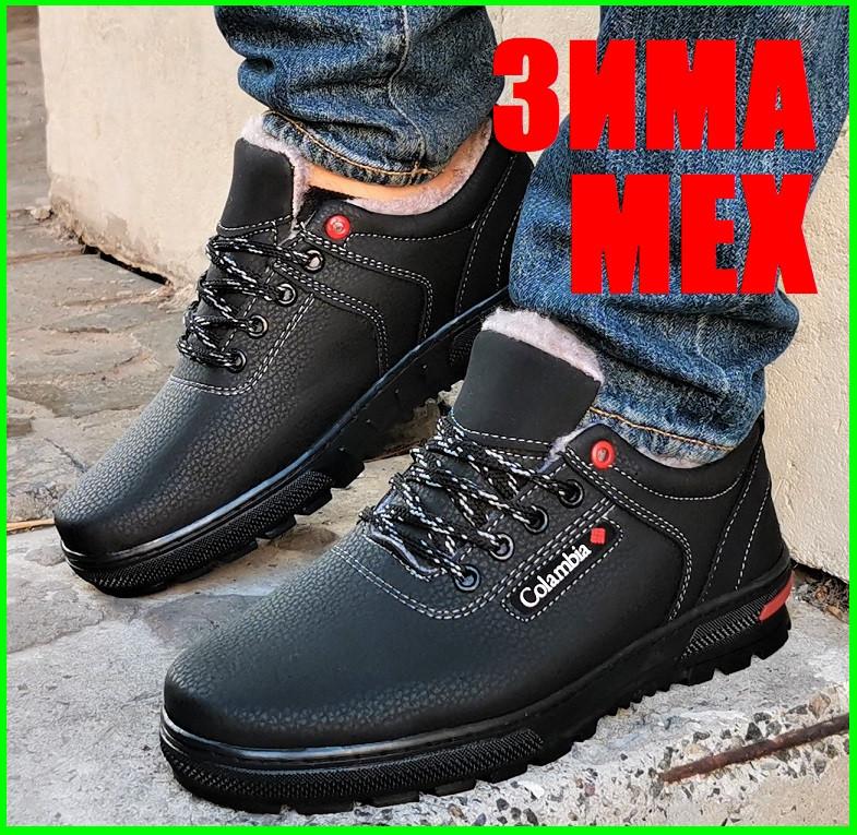 Кросівки ЗИМОВІ Чоловічі Коламбія Туфлі на Хутрі Чорні (розміри: 44) Відео Огляд