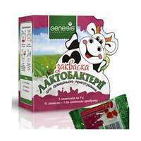 Закваска лактобактерии Genesis, Болгария  (1 пакетик)