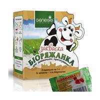 Закваска ряженка Genesis, Болгария  (1 пакетик)