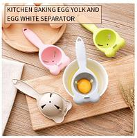 Разделитель яиц