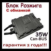 Блок розжига с обманкой can-bus c модулем обхода ошибки Michi 35W