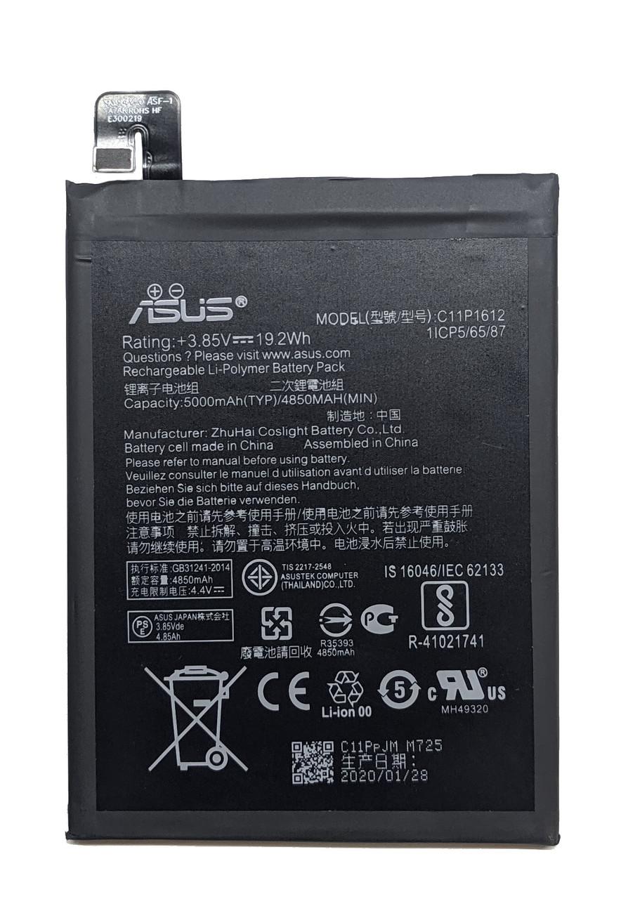 Аккумулятор Asus ZenFone 3 Zoom / ZenFone 4 Max C11P1612 ZE553KL / ZC554KL