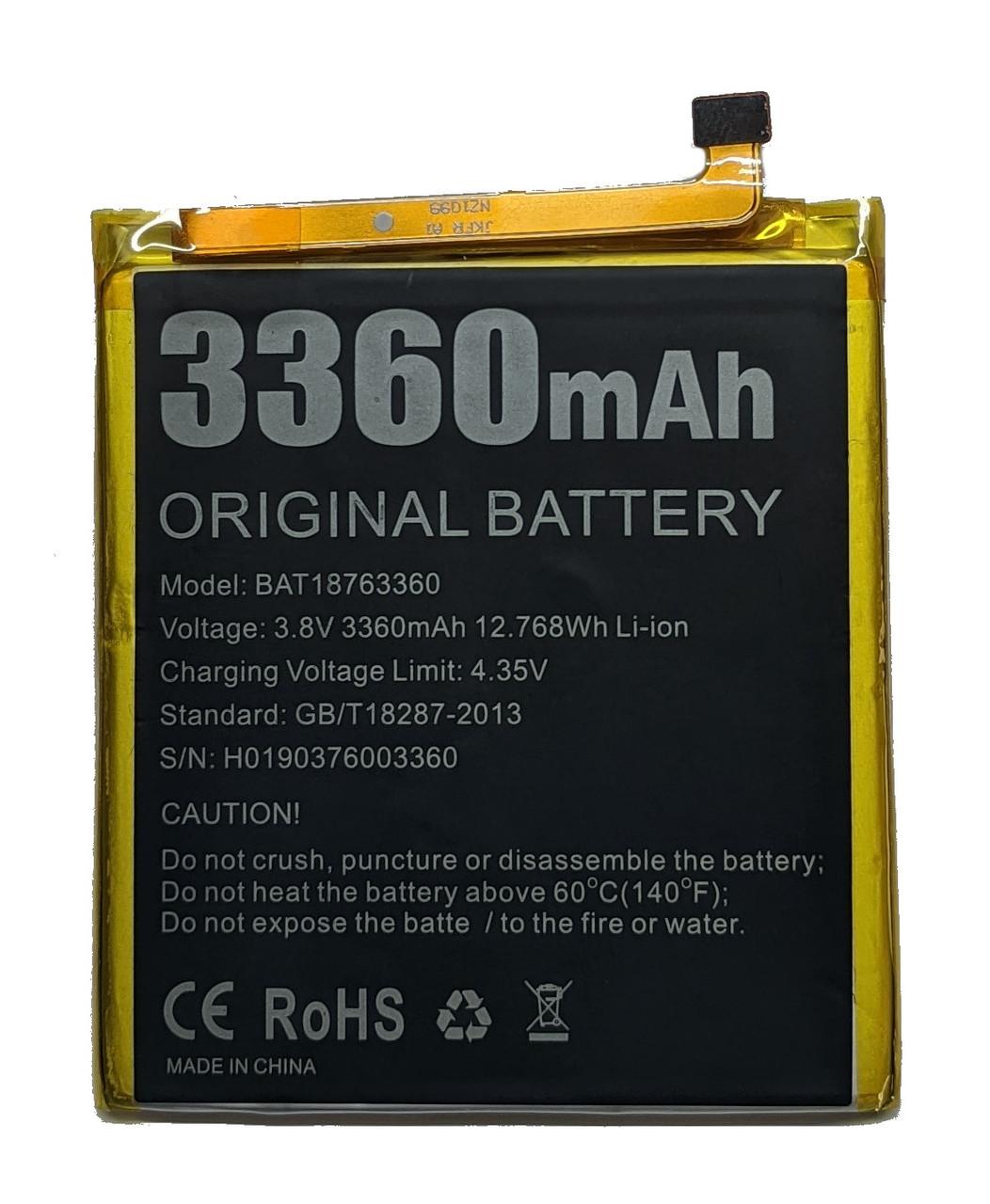Аккумулятор Doogee Y7 / N10 BAT18763360 Батарея