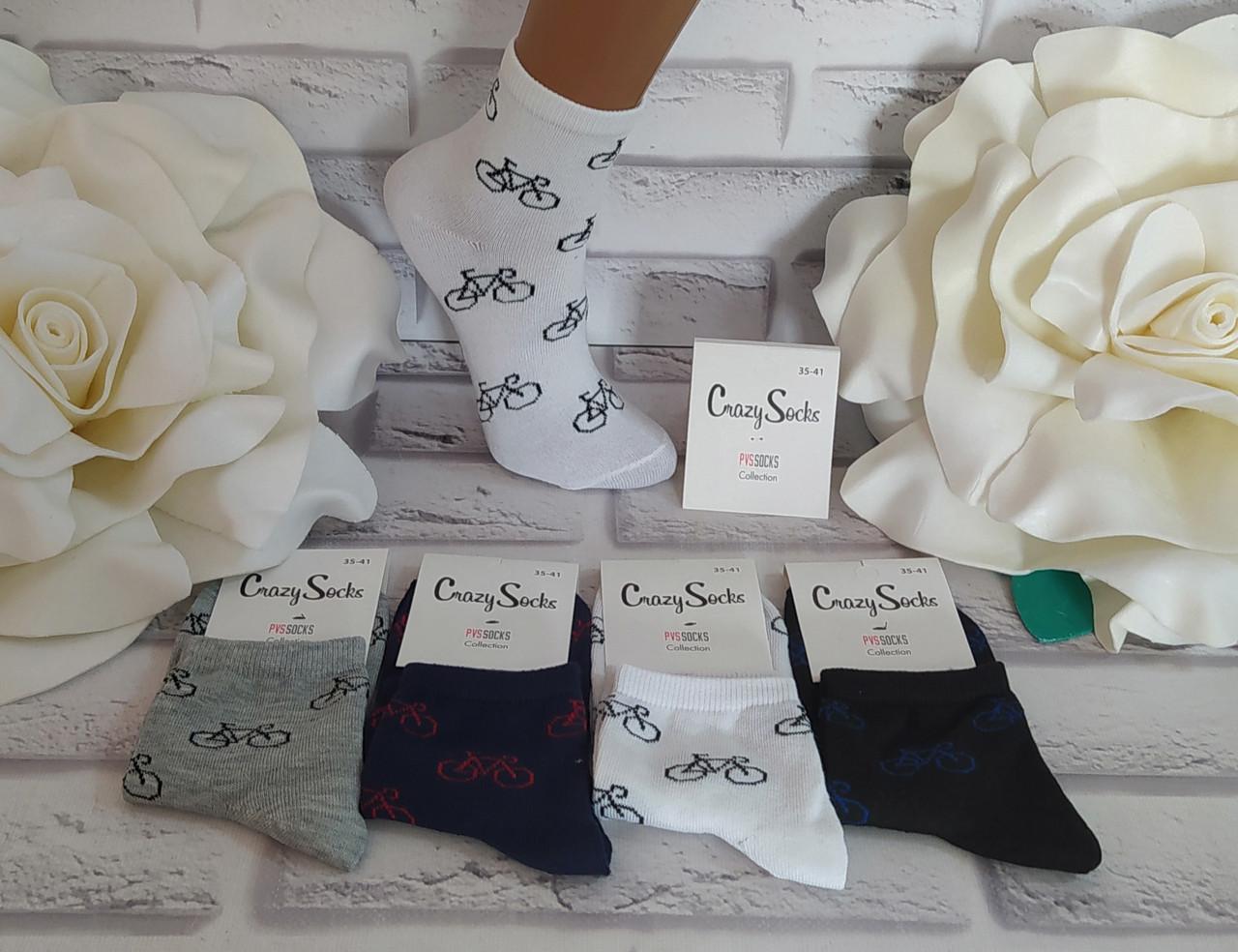 Носки женские за 1 пару 35-41 раз. обуви хлопок Crasy Socrs