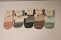 Женские носки средние компютерные 522,523,513   523 полоска