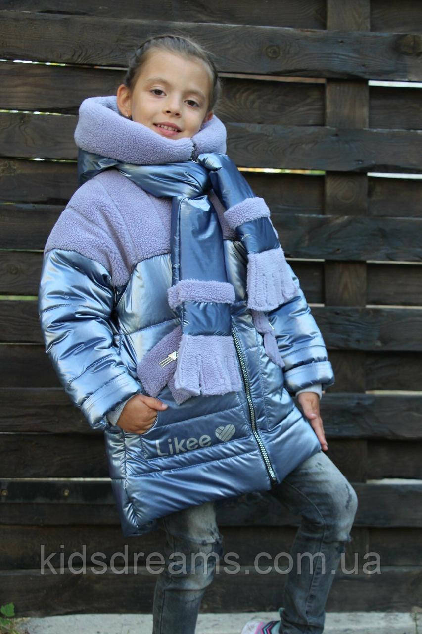 "Куртка Зимняя для девочек ""Likee"" 92-122"