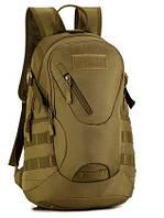 Небольшой военный рюкзак 20 л. Песок, фото 1