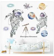 """Интерьерная виниловая наклейка на стену в детскую комнату """"Космонавты большие. Космос. Планеты"""""""