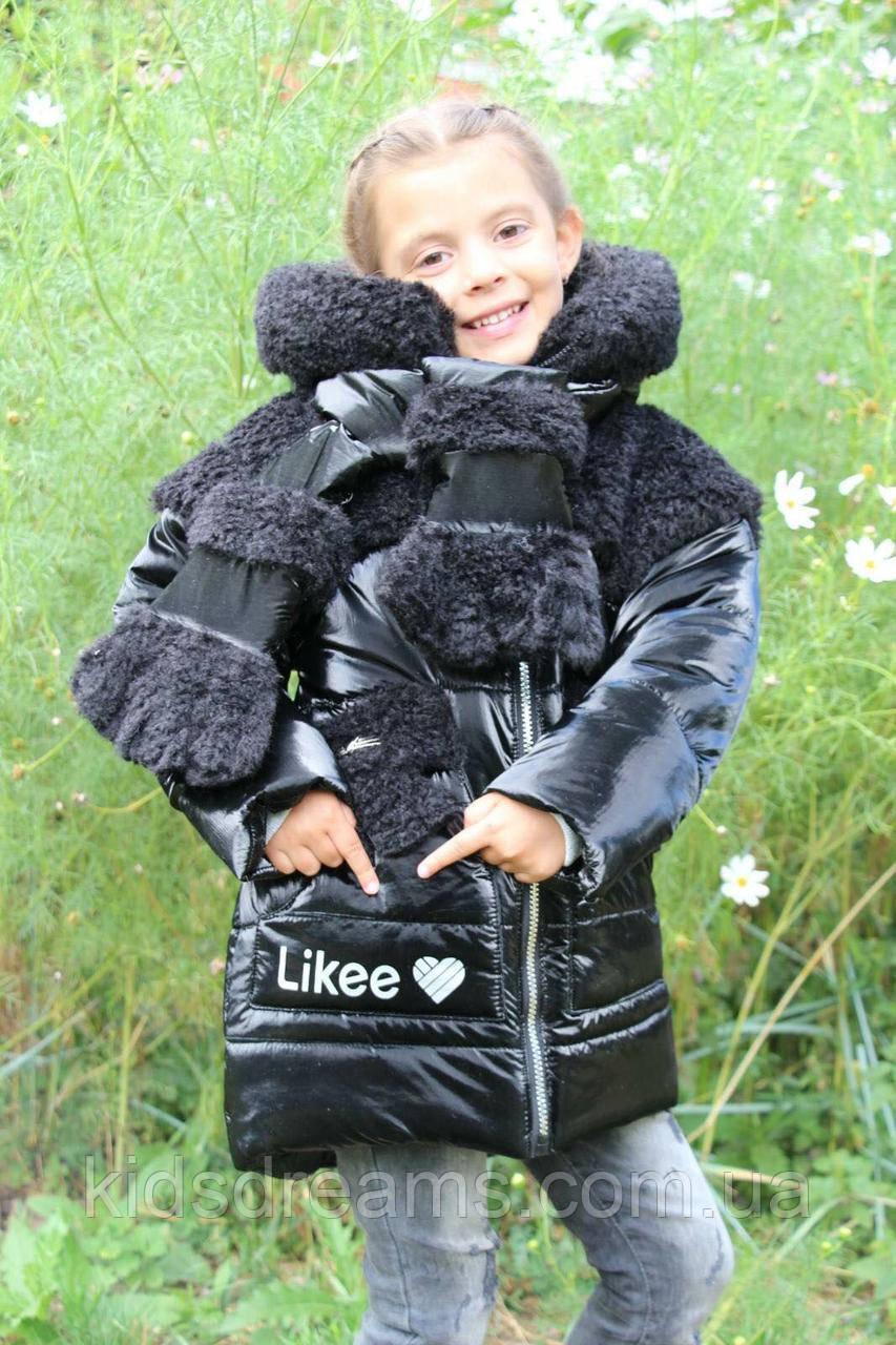 "Куртка зимняя для девочек ""Likee"""