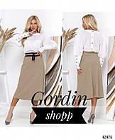 Классическая женская юбка миди бежевого цвета из тиара